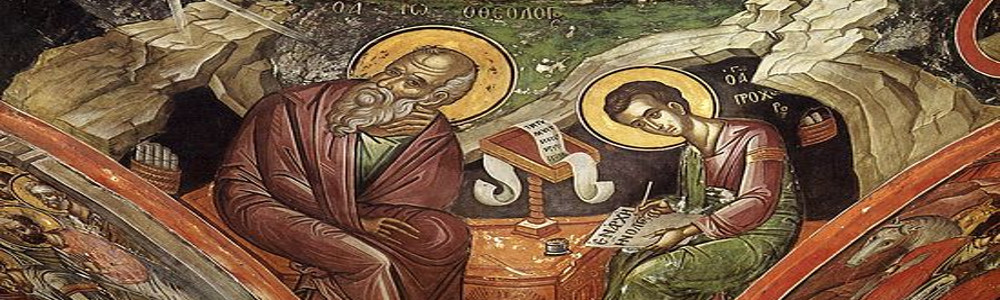 Holy Apostle and Evangelist John the Theologian and his disciple Prochorus