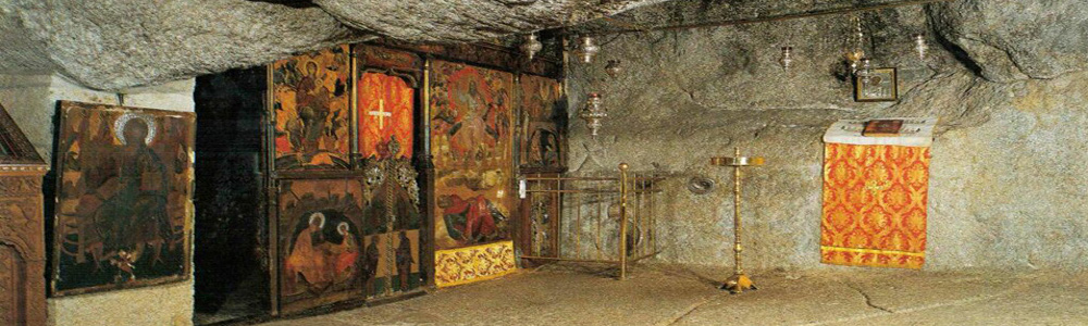 Cave of the Apocalypse, Patmos