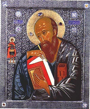 St. John the Theologian. Icon of church crooked village, the XIV century. Tretyakov Gallery.