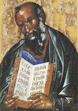 St John the Theologian. Icon from the village of Krivoe, XIV century. Tretyakov Gallery.